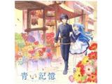 TVアニメ『終末なにしてますか?忙しいですか?』サウンドトラック CD