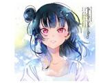 ランティス 津島善子(CV:小林愛香) from Aqours/ LoveLive! Sunshine!! Tsushima Yoshiko Second Solo Concert Album