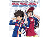 新世紀GPXサイバーフォーミュラSOUND TOURS -ROUND 1- 〜ORIGINAL SOUNDTRACK COLLECTION〜
