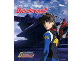 新世紀GPXサイバーフォーミュラSOUND TOURS -ROUND 2 - Overdriving ! !  CD