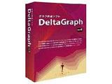 [Win版] DeltaGraph 6J (デルタグラフ 6J Win)