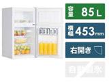 【基本設置料金セット】 SR-A90-W 冷蔵庫 [2ドア /右開きタイプ /85L]