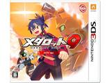 【在庫限り】 メダロット9 カブトVer. 【3DSゲームソフト】
