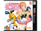 【在庫限り】 メダロット ガールズミッション カブトver. 【3DSゲームソフト】