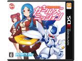 〔中古〕 メダロット ガールズミッション クワガタVer.【3DS】
