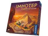 イムホテップ 〜エジプトの建築士〜 完全日本語版