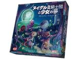 ヌイグルミ騎士団と少女の夢 完全日本語版