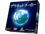 プラネット・メーカー 完全日本語版