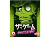 ザ・ゲーム:クイック&イージー 完全日本語版