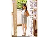 瀬名きらり / ロリ専科 童顔で、無口な、笑顔のかわいいパイパン美少女 DVD