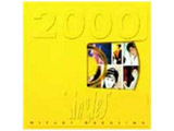 中島みゆき / Singles 2000 【CD】