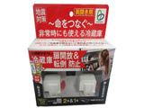 冷蔵庫ヤモリセット 両開き用 RYSET002