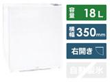 1ドア冷蔵庫 (18L) ZER-18 ホワイト