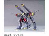 HG 1/144 モビルバクゥ R 【機動戦士ガンダムSEED】
