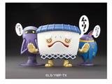 妖怪ウォッチ ムリカベ&ジミー&ヒキコウモリ かくれんぼで遊ぼうセット プラモデル