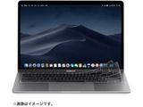 moshi Clearguard Air 13 (US) MacBook Air 13インチ(Retinaモデル) 用薄型キーボードカバー US配列モデル専用 mo-cld-a13u
