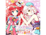 りりくる Rainbow Stage!!!  〜Pure Dessert〜 Vol.7-C『Cheerful sunflower』 CD