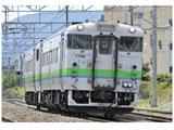 【再販】【Nゲージ】9411 JRディーゼルカー キハ40-1700形(M)