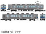 【07月発売予定】 鉄道コレクション 福島交通さようなら7000系 2両セット
