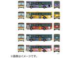 【06月発売予定】 ザ・バスコレクション 箱根登山バスエヴァ5台セット