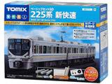 【Nゲージ】90171 ベーシックセットSD 225系新快速