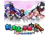 剣と魔法と学園モノ。 Final 〜新入生はお姫様!〜 【PSPゲームソフト】