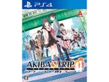 AKIBA'S TRIP ファーストメモリー 通常版 【PS4ゲームソフト】