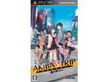 AKIBAS TRIP【PSP】