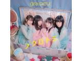 gra-DOLL / 1stアルバム「フクロトジ」 CD