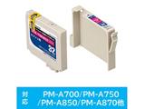 【在庫限り】 CCE-ICM32 互換プリンターインク マゼンタ