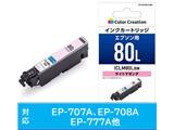 CC-EIC80LLMG 互換プリンターインク カラークリエーション ライトマゼンタ