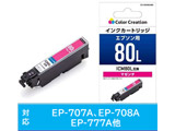 CC-EIC80LMG 互換プリンターインク カラークリエーション マゼンタ