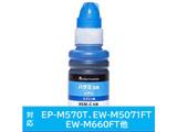 【互換】[エプソン:HSM-C対応(シアン)対応]汎用インクボトル CT-EHSMC