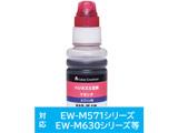 【互換インク】[エプソン:HAR-M 対応] CT-EHARM 汎用インクカートリッジ(ハリネズミ/マゼンタ)