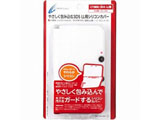 CYBER・シリコンジャケット (3DS LL用) 【3DS LL】 [CY-3DLSJK-WH]