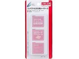 【在庫限り】 マルチカードケース6(3DS用) クリア【3DS】 [CY-3DSMC6-CL]
