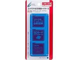 【在庫限り】 マルチカードケース6(3DS用) クリアブルー【3DS】 [CY-3DSMC6-BL]