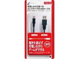 CYBER・USB充電ロングケーブル 3m(3DS用) ブラック【3DS/3DS LL】 [CY-3DSUSLC-BK]