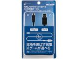 PSVITA/PS4用 USB充電ケーブル4m ブラック [CY-P4US2C4-BK]