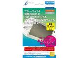 【在庫限り】 PSVITA用 液晶保護フィルム[ブルーライトハイカットタイプ] (PCH-2000専用) [CY-PV2FLM-BHC]