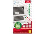 CYBER・液晶保護フィルム[キズ修復タイプ](New 3DS用)【New3DS】 [CY-N3DSFLM-KS]
