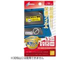 【在庫限り】 液晶保護フィルム Premium(New 3DS LL用)【New3DS LL】 [CY-N3DLFLM-PR]