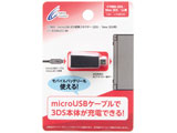 CYBER・microUSB-3DS 変換コネクター (2DS/New 3DS用) ブラック 【New3DS/New3DS LL/3DS/3DS LL/2DS】 [CY-ALPSQR-CL]
