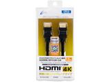 CYBER・Premium HDMIケーブル High Grade 1.5m ブラック 【PS4/PS3/Xbox One/Wii U/レトロフリーク】 [CY-PHMC1.5R-BK ]