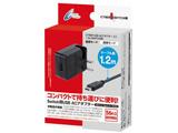 CYBER・USB ACアダプター ミニ(SWITCH用) 1.2m [Switch] [CY-NSUSAD1-BK]