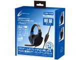 CYBER・ゲーミングヘッドセット ライト (PS4用) ブルー 【PS4】 [CY-P4GMHSL-BL]