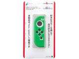 CYBER・シリコングリップカバー(SWITCH Joy-Con用) グリーン[L] [Switch] [CY-NSJCGCL-GR]