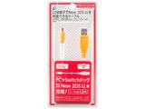 【在庫限り】 CYBER・USB充電ストレートケーブル1.2m ホワイト×オレンジ [New2DS LL]CY-N2DLSTC1-WO