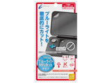 CYBER・液晶保護フィルム[ブルーライトハイカットタイプ](New 2DS LL用) [New2DS LL] [CY-N2DLFLM-BHC]