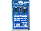 【在庫限り】 CYBER・マルチUSB充電ケーブル 4m [CY-P43DSMSC4-BK]